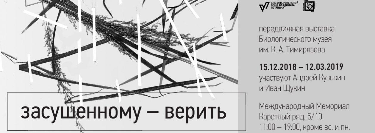 cover_memo2